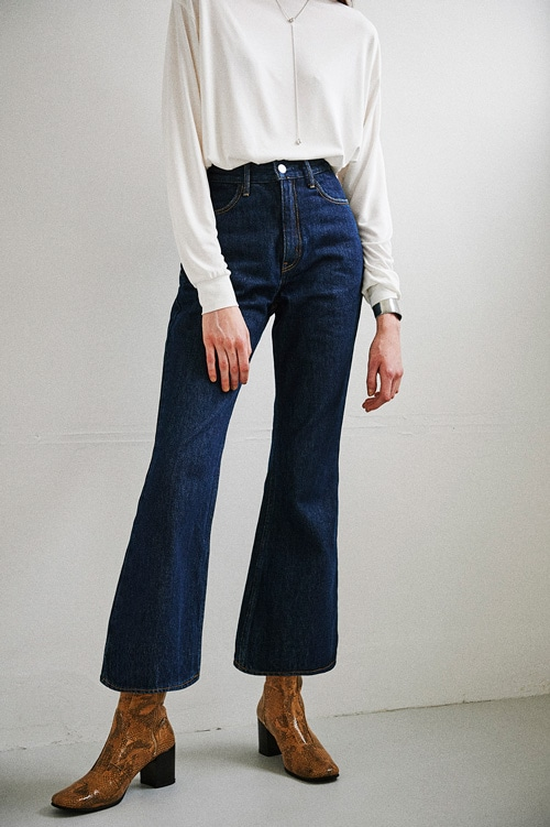 DENIM BELL BOTTOM PANTS